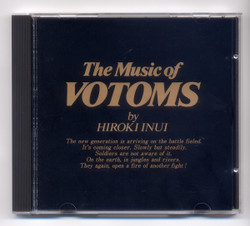 The_music_of_votoms1