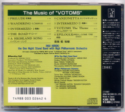 The_music_of_votoms2